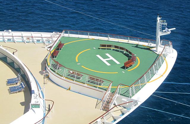 helipad adventure of the seas