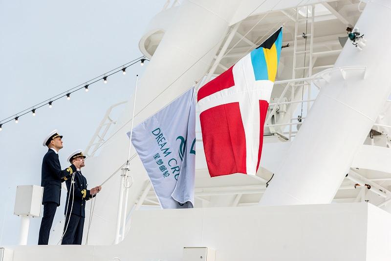 Meyer Werft consegna la World Dream