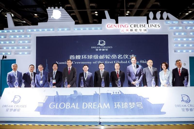 Svelato il nome e nuovi dettagli della futura ammiraglia di Dream Cruises
