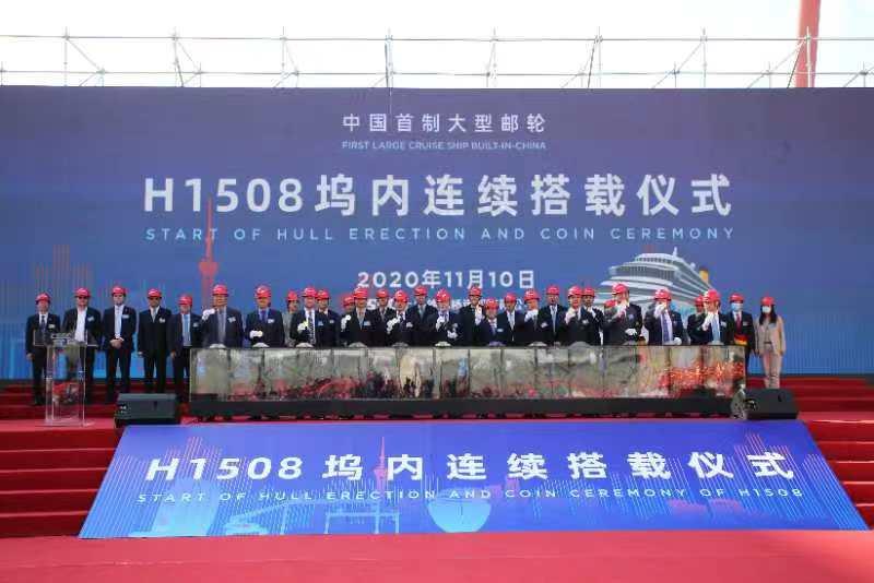 Al via i lavori in bacino a Shanghai per la prima nave da crociera cinese